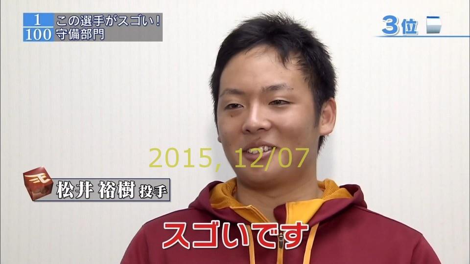 2015-1207-supo-27
