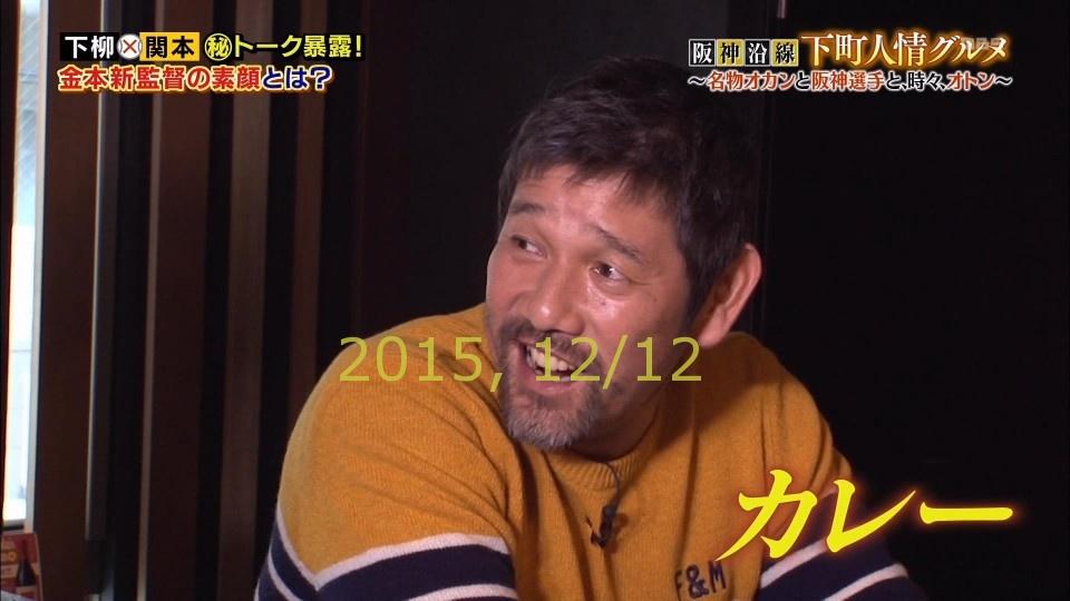 2015-1208-maho-21