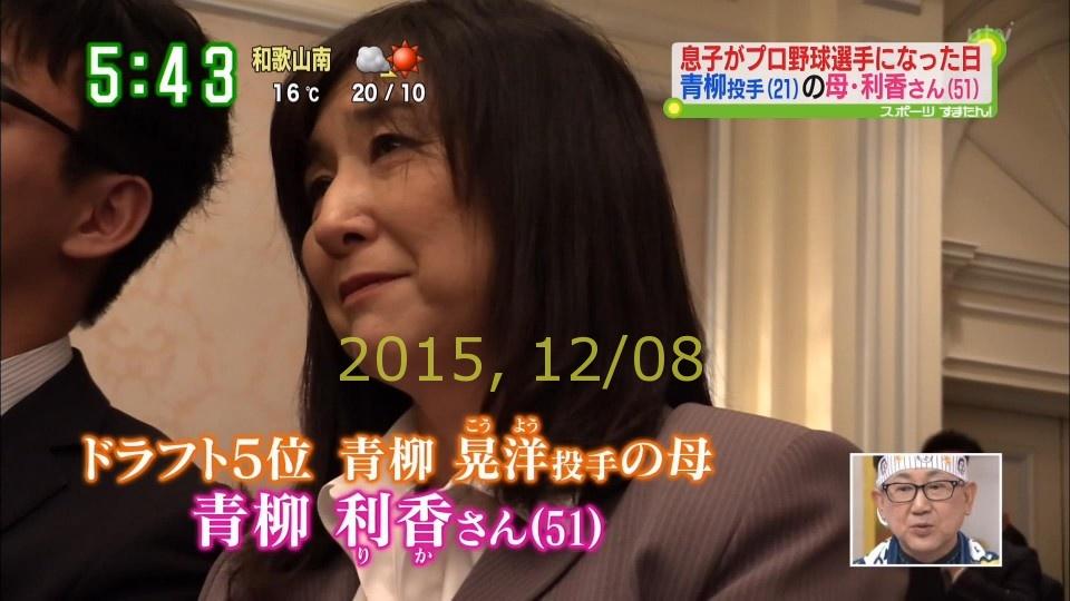 2015-1208-suma-01