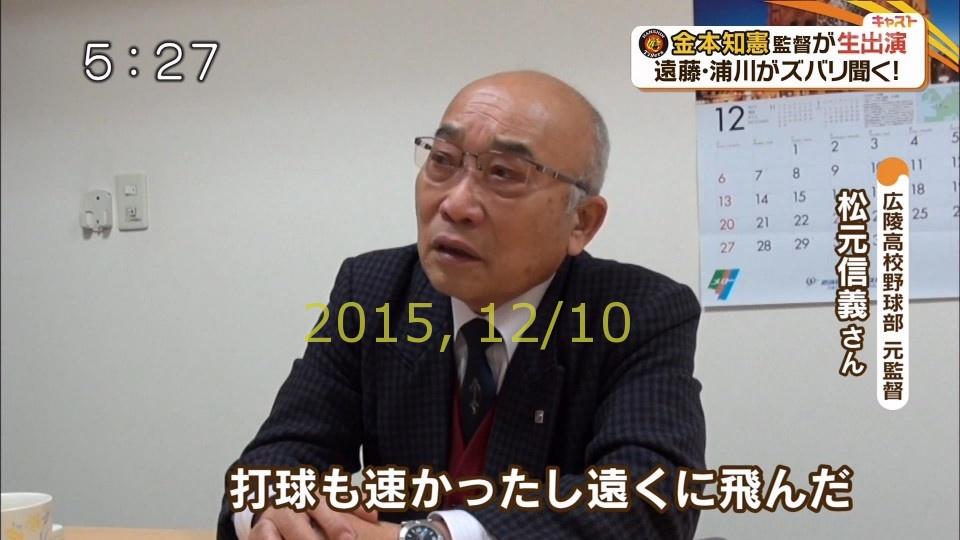 2015-1210-38