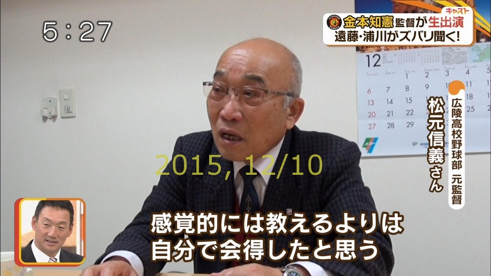 2015-1210-44