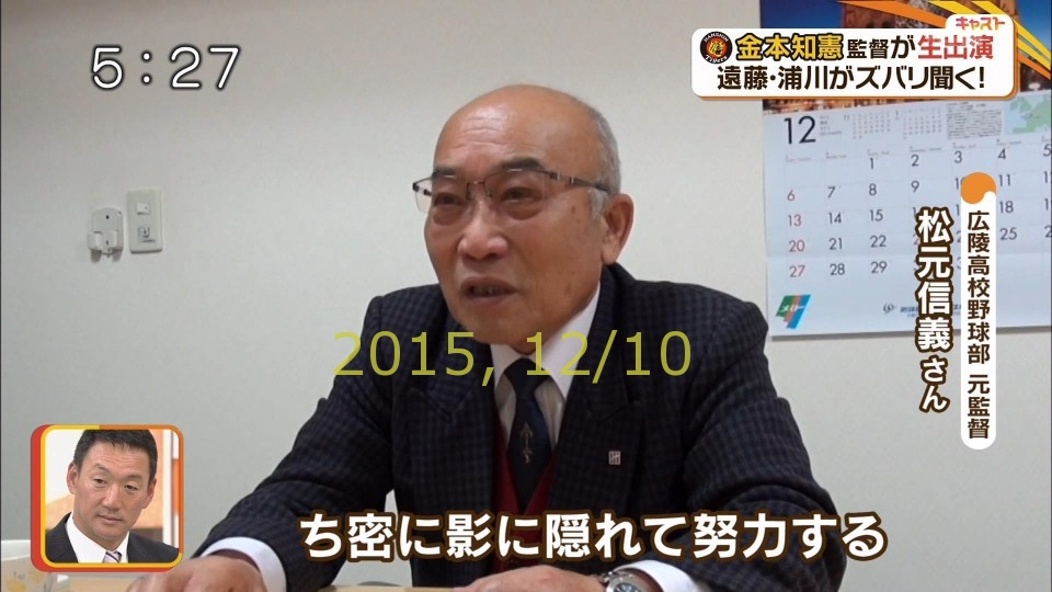 2015-1210-46