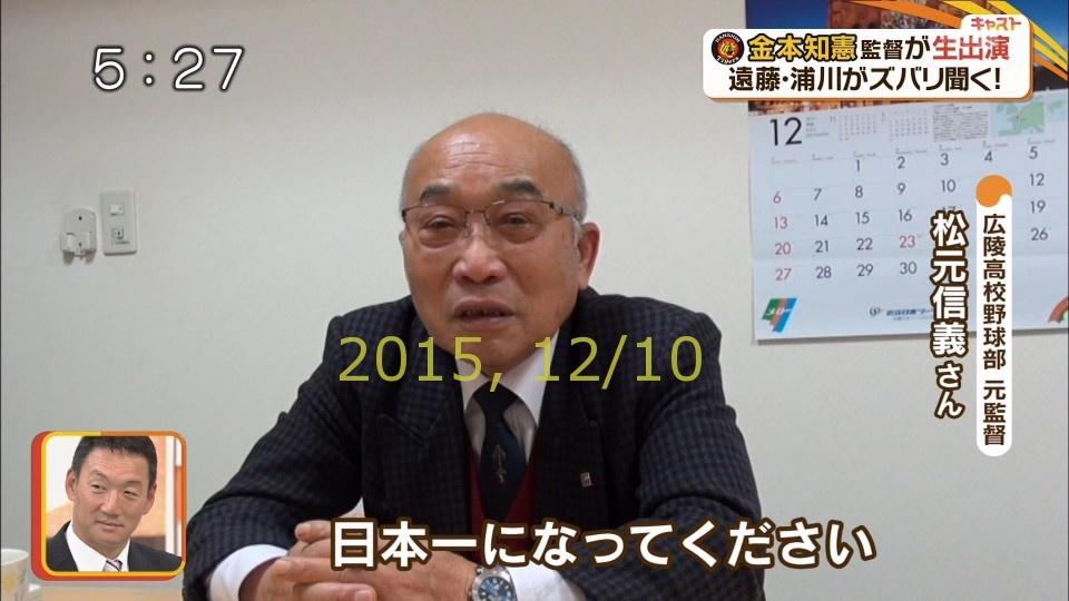 2015-1210-49