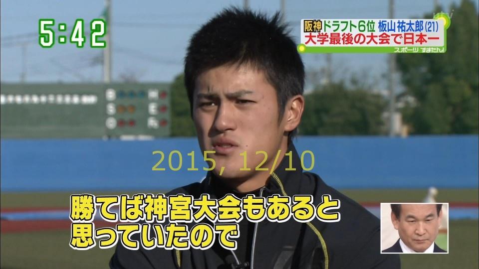 2015-1210-suma-10