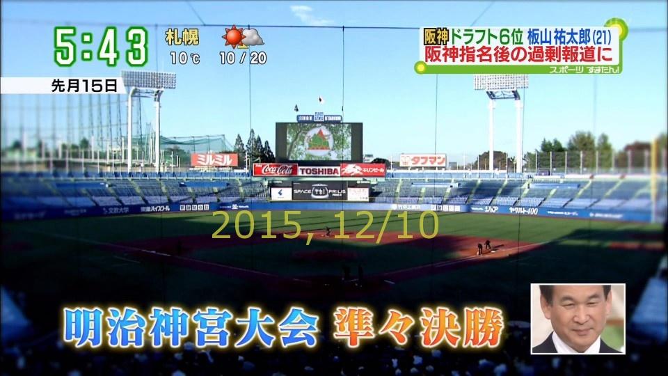 2015-1210-suma-16