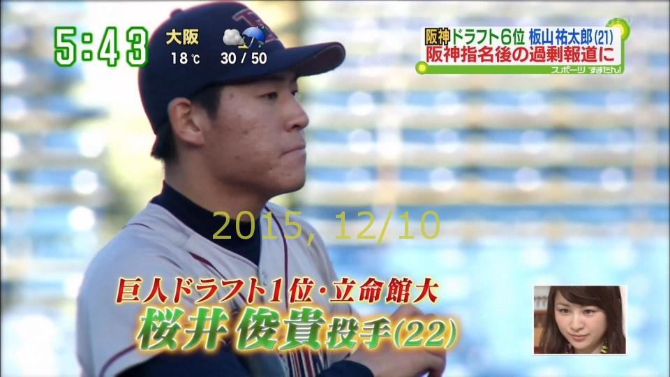 2015-1210-suma-17