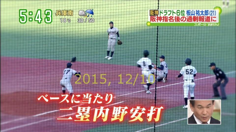 2015-1210-suma-18