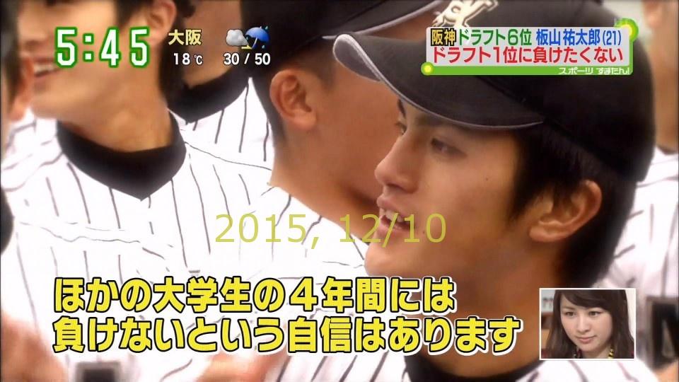 2015-1210-suma-34