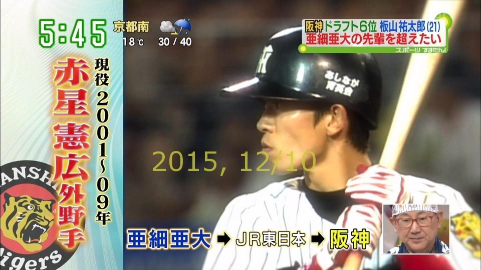 2015-1210-suma-37