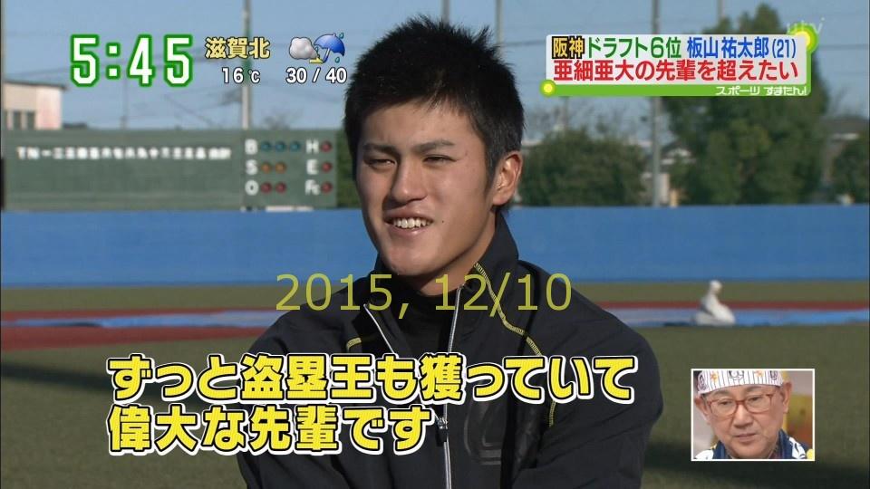 2015-1210-suma-39
