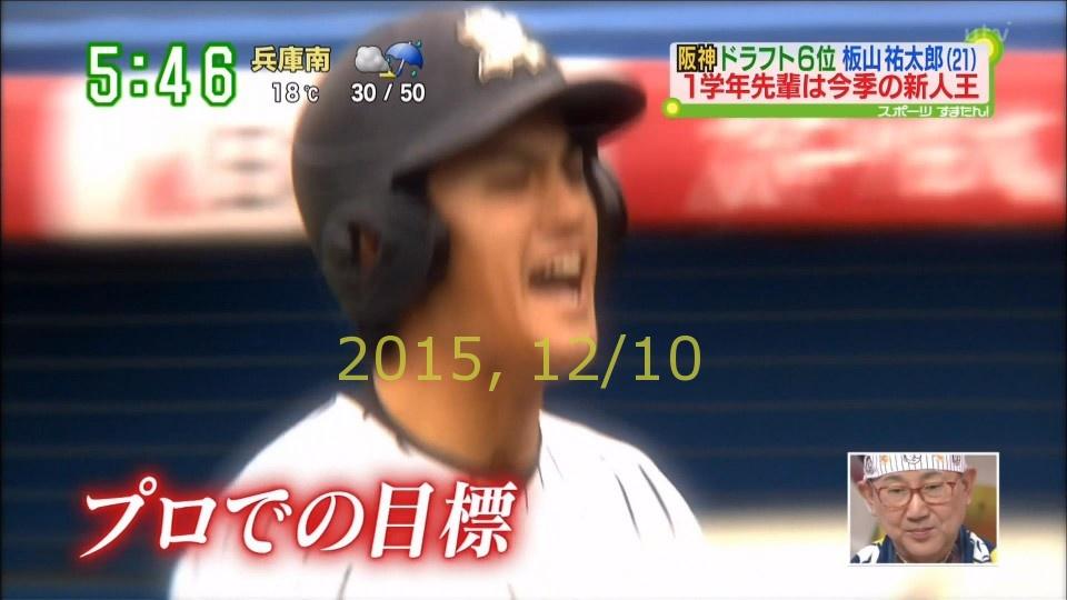 2015-1210-suma-49