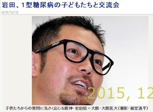 2015-1213-12