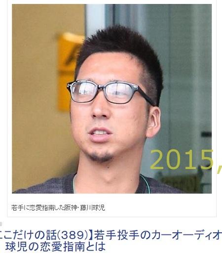 2015-1214-13