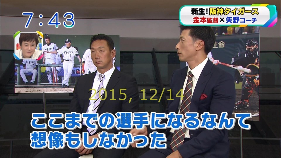 2015-1214-oha-57
