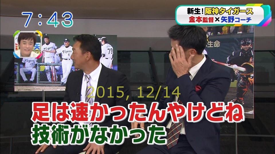 2015-1214-oha-61