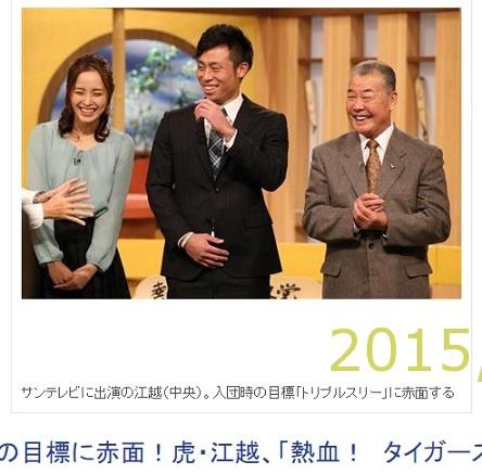 2015-1219-04