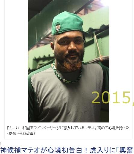 2015-1220-01