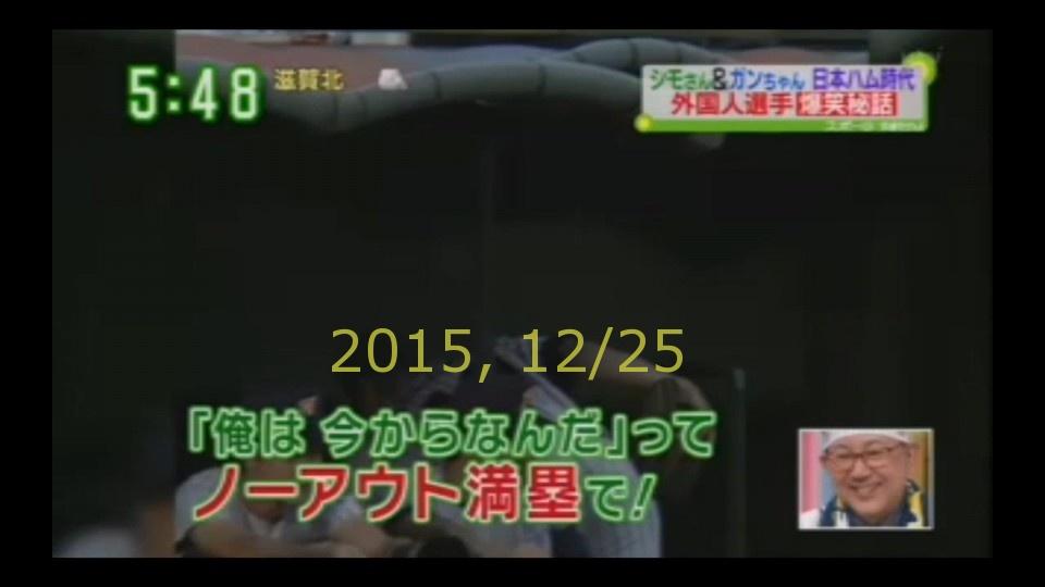 2015-1224-suma-58