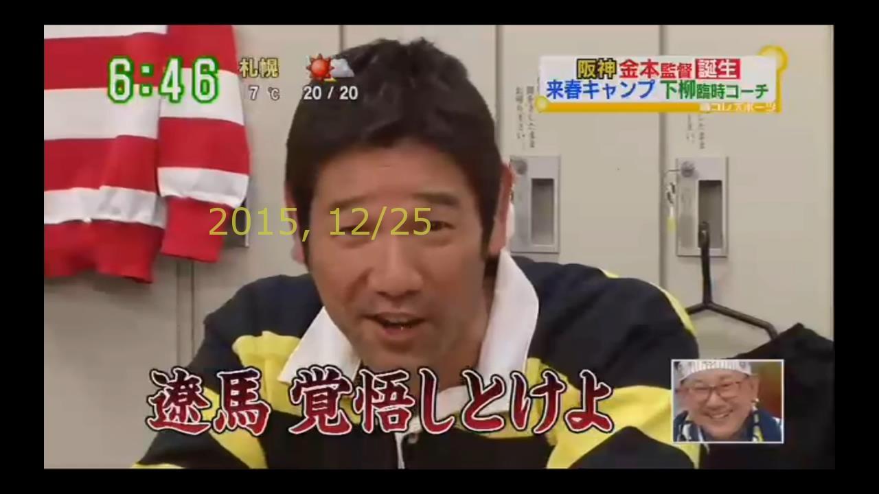 2015-1224-suma-89