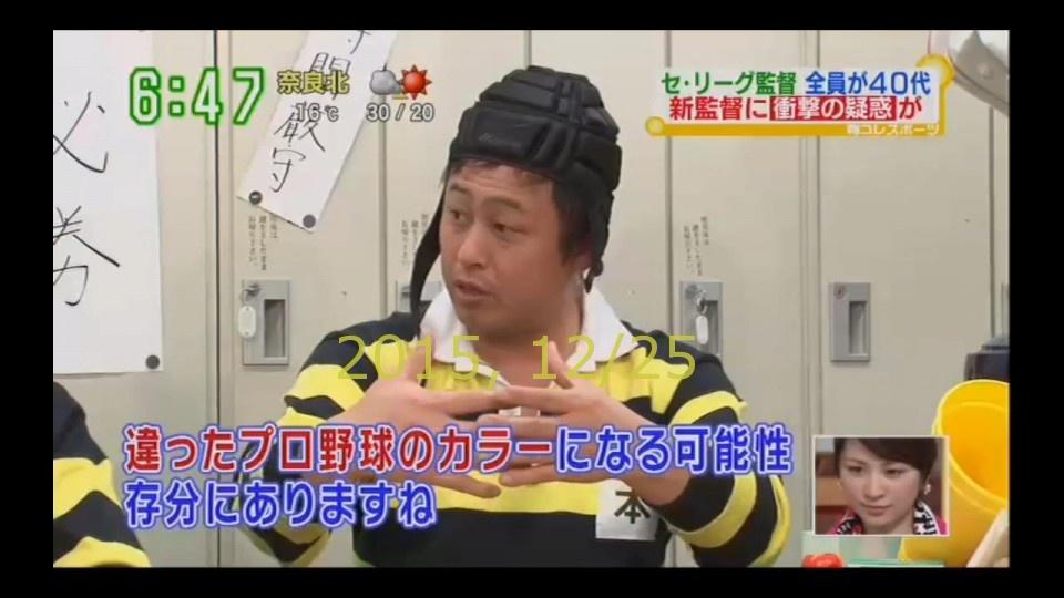 2015-1224-sumasuma-01