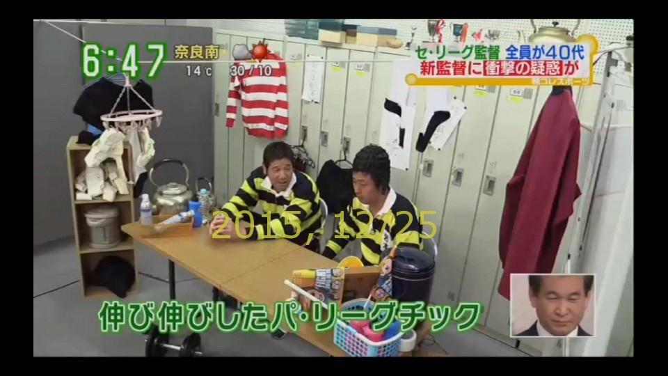 2015-1224-sumasuma-03