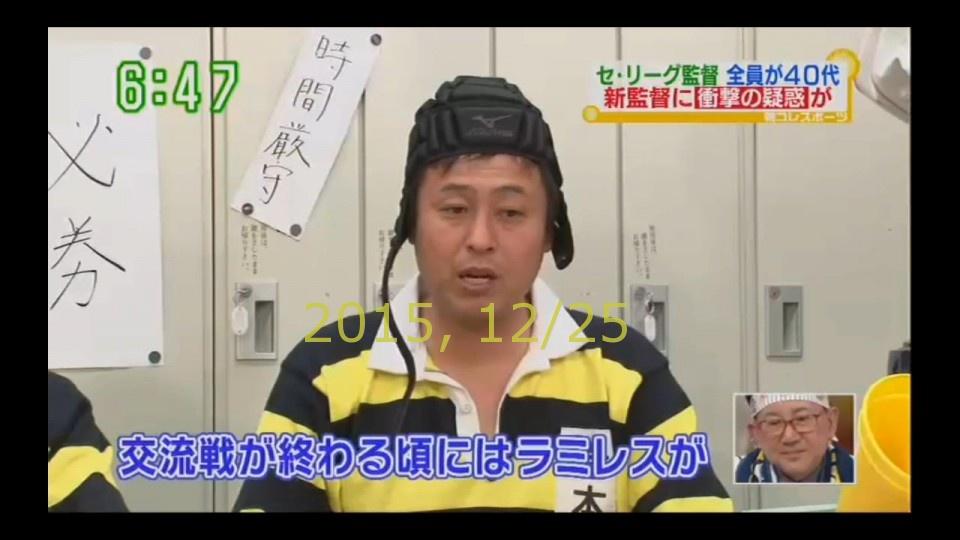 2015-1224-sumasuma-04