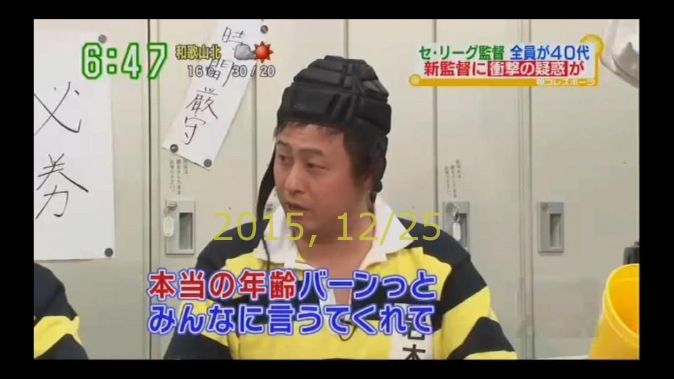 2015-1224-sumasuma-05
