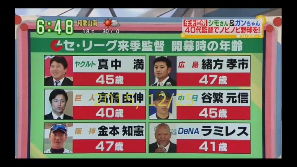 2015-1224-sumasuma-07