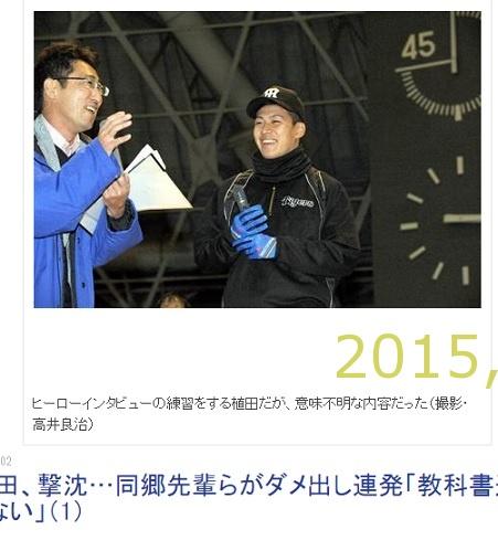 2015-1230-01