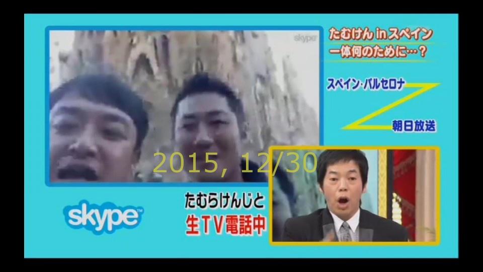 2015-1230-09