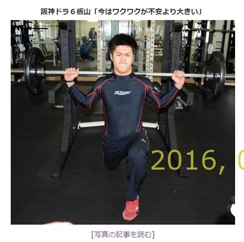 2016-0104-13