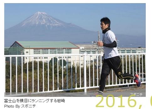 2016-0105-07
