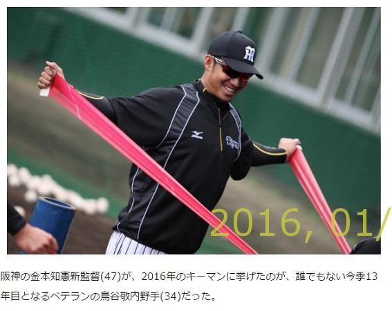 2016-0105-09