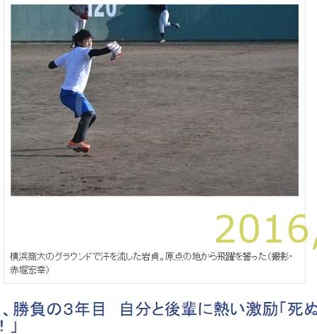 2016-0106-03