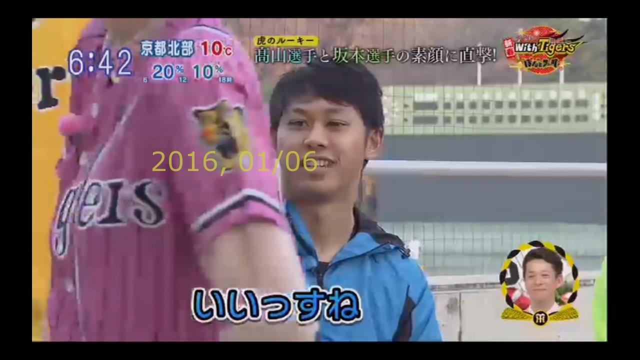 2016-0106-pui-06