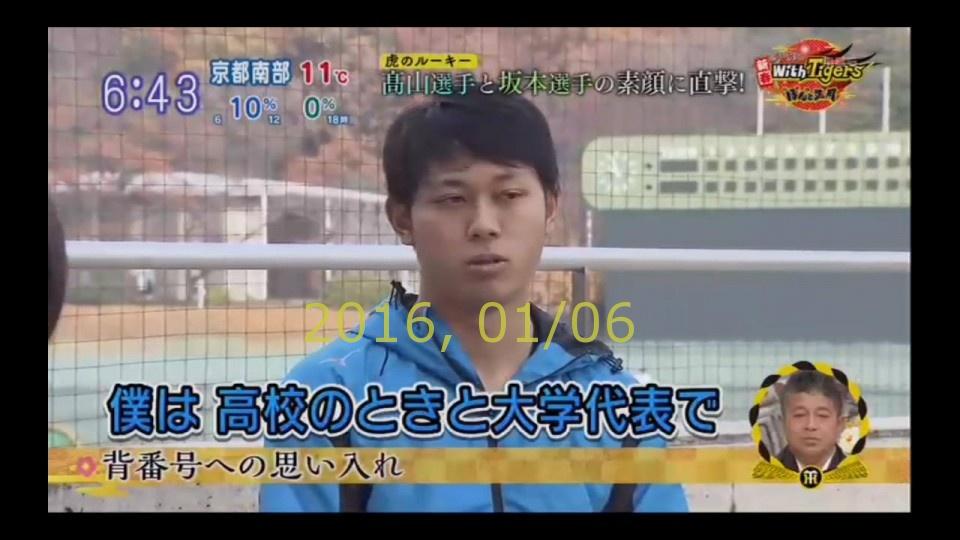 2016-0106-pui-08