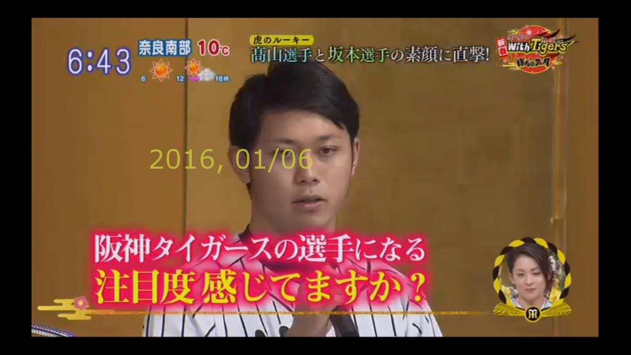 2016-0106-pui-16