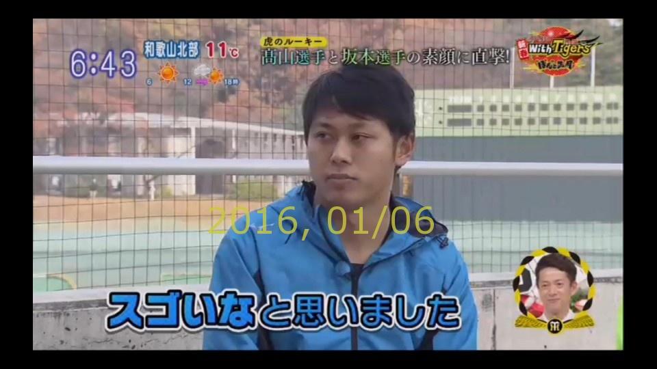 2016-0106-pui-18