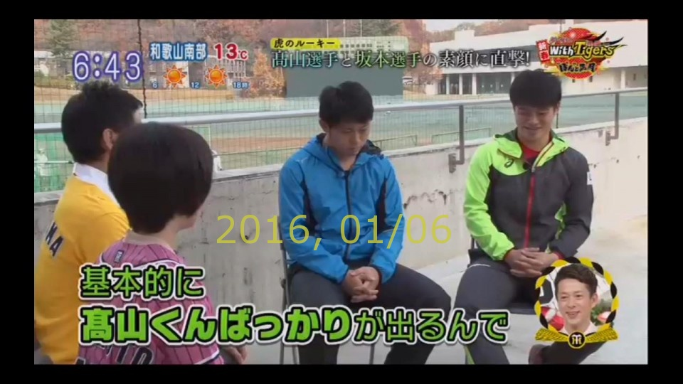 2016-0106-pui-20