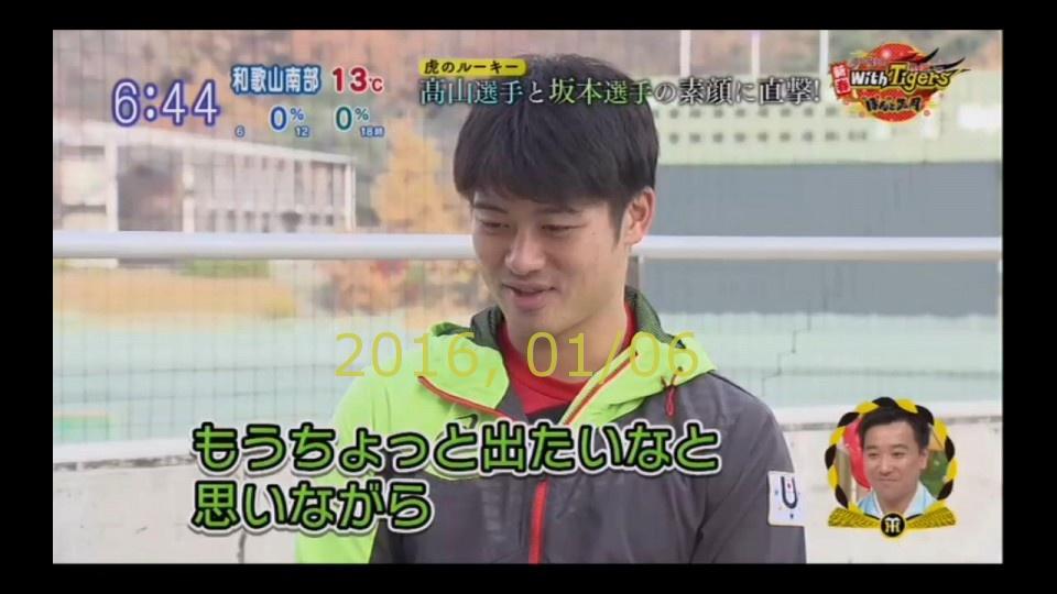 2016-0106-pui-21