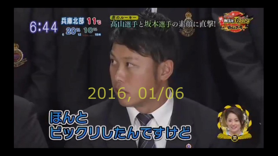 2016-0106-pui-23