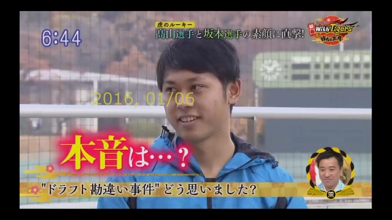 2016-0106-pui-27