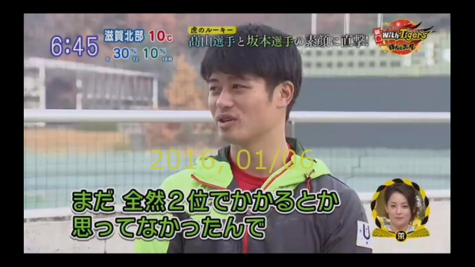 2016-0106-pui-35