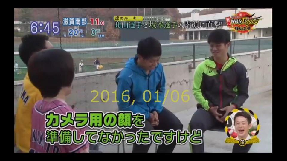 2016-0106-pui-37