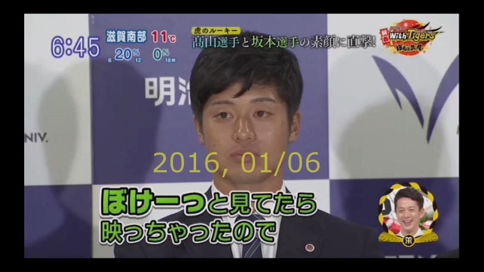 2016-0106-pui-38