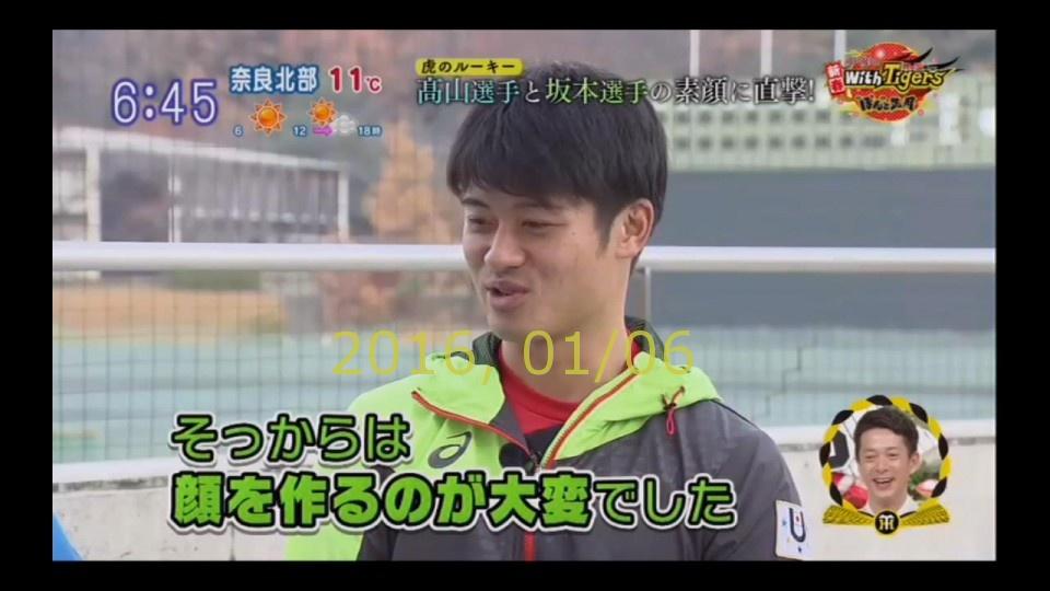 2016-0106-pui-39