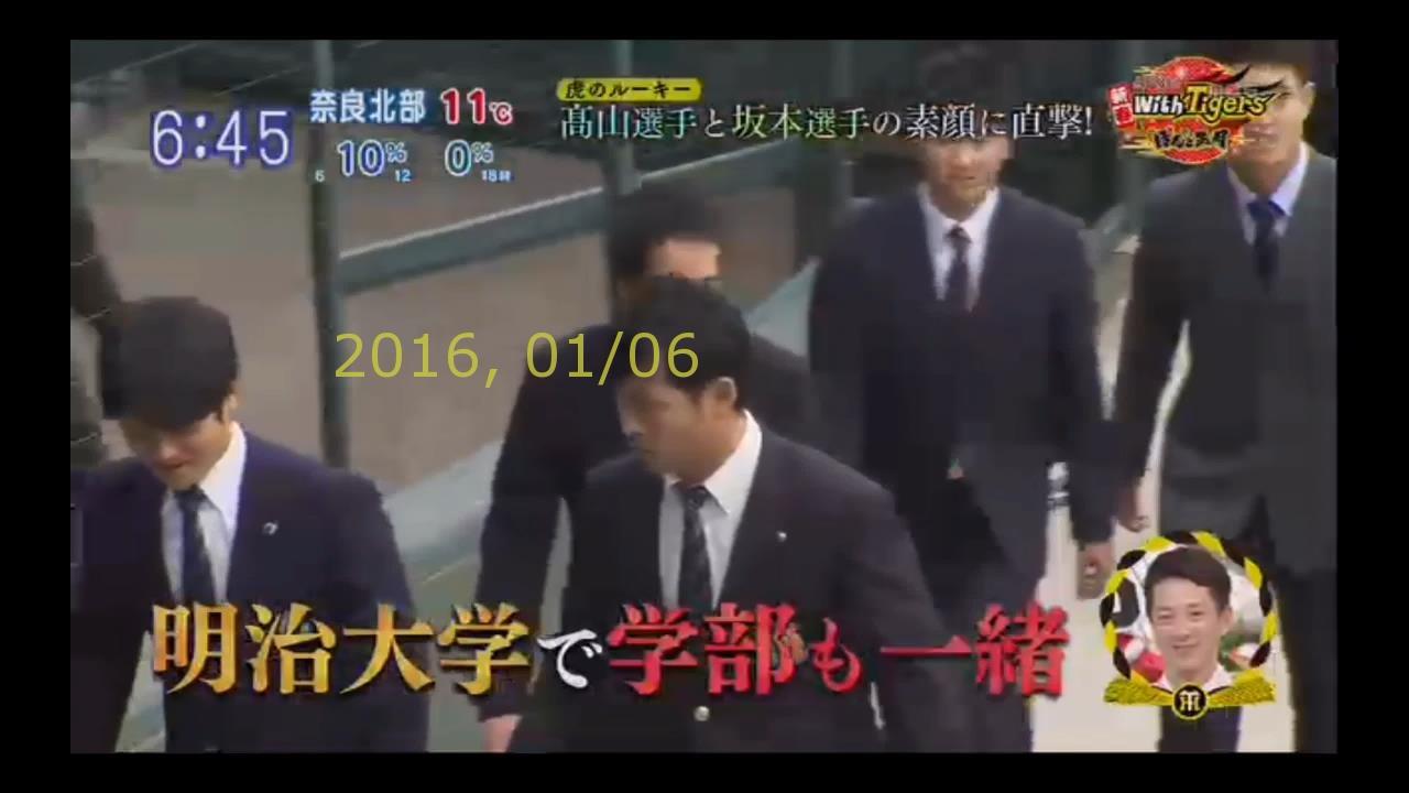2016-0106-pui-40