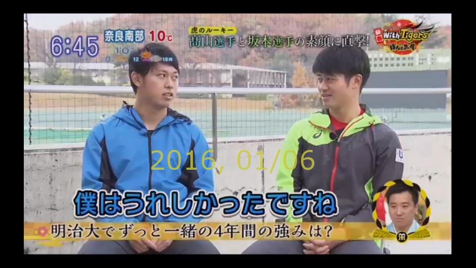 2016-0106-pui-42