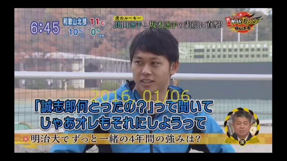 2016-0106-pui-45
