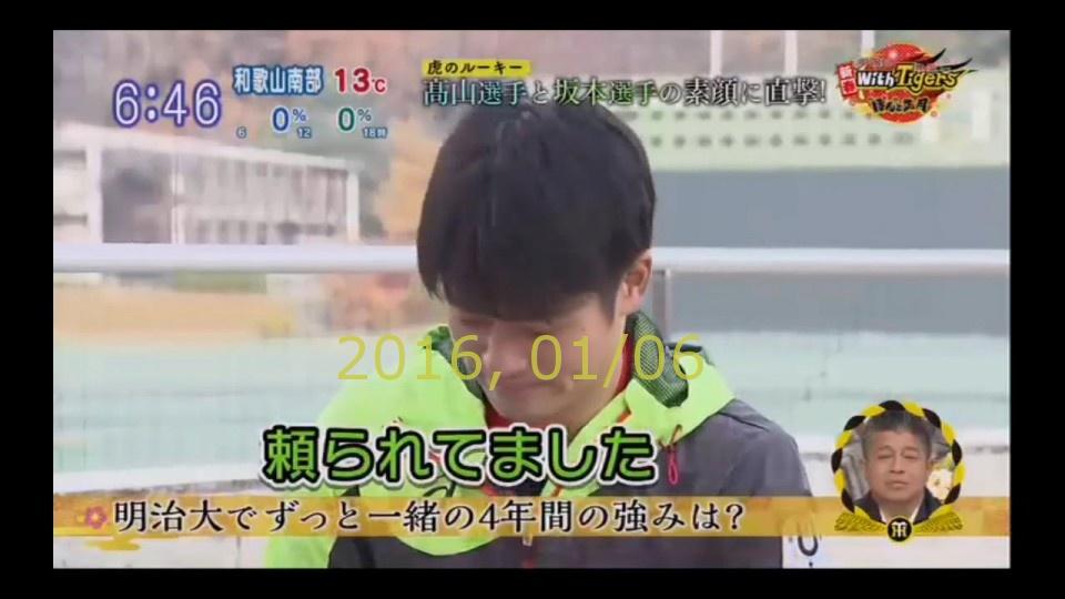 2016-0106-pui-47